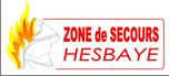 Zone de secours Hesbaye   logo